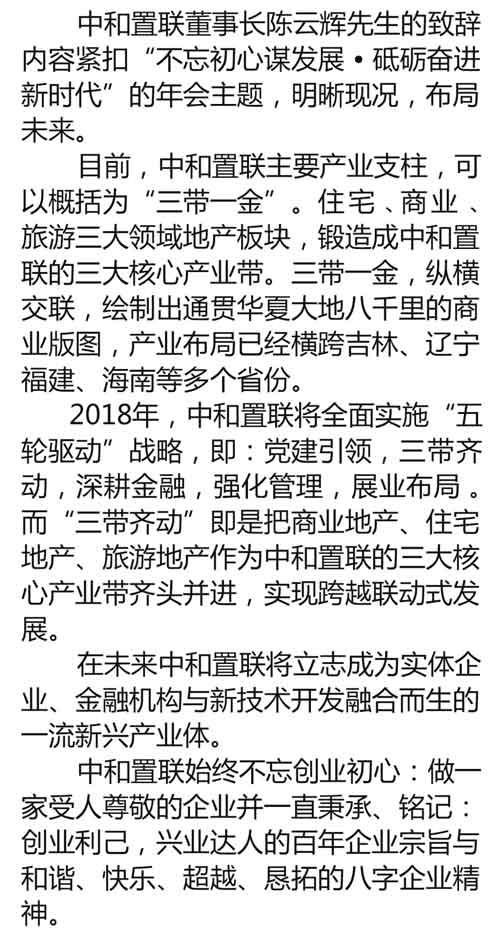 jianghua.jpg